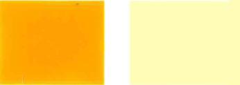 Пигмент-жута-191-Боја